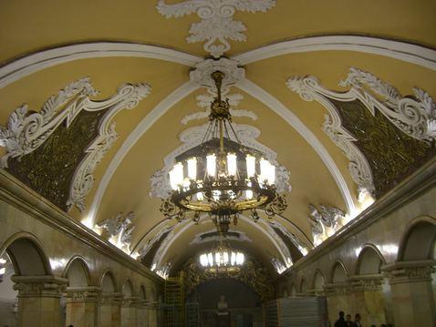 moskau metro komsomolskaya