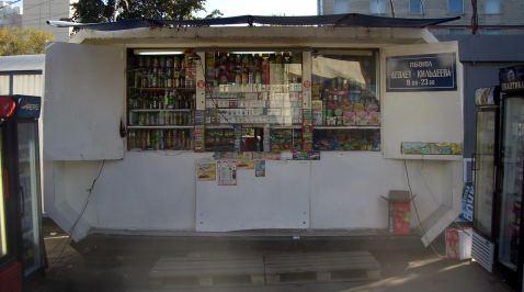 moskau small shop