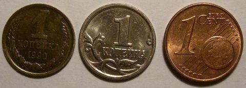 cent, russische Kopeke vorne