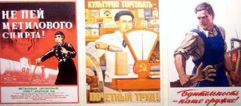 sowjetische propaganda plakate 1946 1949 1953