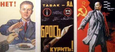 sowjetische propaganda plakate 1954 1957 1967