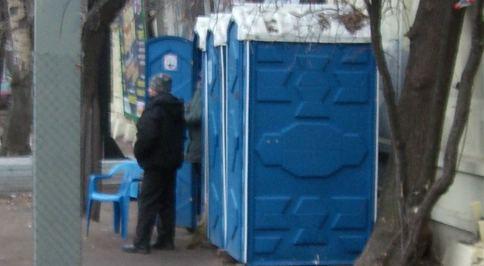 oeffentliche Toilette Moskau.