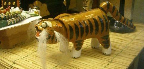 st. petersburg Kunstkamera Tigerkatze